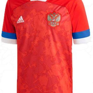 adidas Rusland Thuis Shirt